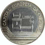 200 escudos Capitale européenne de la culture – revers