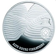 2,50 euros Région viticole du Haut-Douro (argent) – revers
