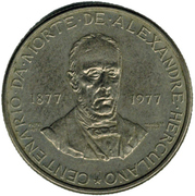 2,50 escudos Alexandre Herculano – revers