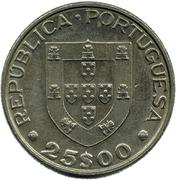 25 escudos Adhésion a la  CEE -  avers