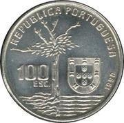 100 escudos Camilo Castelo Branco -  avers