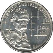 100 escudos Camilo Castelo Branco -  revers