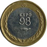 200 escudos EXPO 98 -  revers