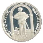 100 escudos Bataille d'Aljubarrota – revers