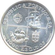 1000 escudos Manuel Ier -  avers