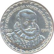 1000 escudos  Louis de Camoes -  revers