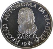 100 escudos Autonomie régionale de Madeira (argent) – revers
