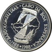 100 escudos Bartolomeu Dias (argent) -  revers