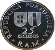 25 escudos  Région autonome de Madeira (argent) -  avers