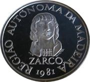 25 escudos  Région autonome de Madeira (argent) -  revers