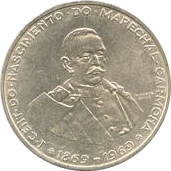 50 escudos Maréchal Carmona – revers