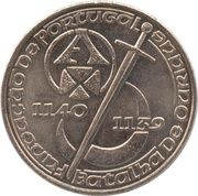 250 escudos Fondation du Portugal -  revers