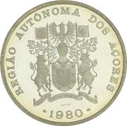 25 escudos Région autonome des Açores (argent) -  avers