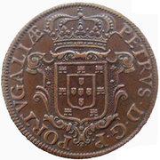 5 réis - Pierre Princeps Regent – avers