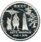 200 escudos Art namban (argent) – revers