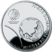 2,50 euros JO 2008 Jeux d'été de Pékin (argent) – revers