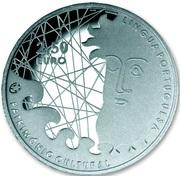 2,50 euros Langue portugaise (argent) – revers