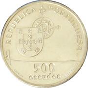 500 escudos Pont Vasco de Gama -  avers