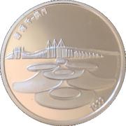500 escudos Retour de Macao à la Chine (argent) -  avers