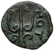 Bronze Æ12 (Potidaia) – revers