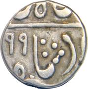 ½ Rupee - Sawant Singh (Partabgarh) – revers