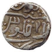 1 Roupie  Sawant Singh (1775-1825) – avers