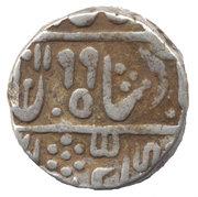 1 Roupie  Sawant Singh (1775-1825) – revers