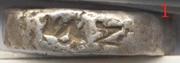 1 Roupie  Sawant Singh (1775-1825) -  avers