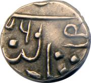 ¼ Rupee - Dulep Singh (Partabgarh) – avers
