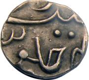 ¼ Rupee - Dulep Singh (Partabgarh) – revers
