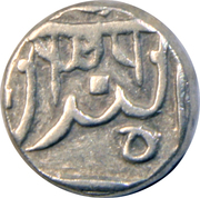 ½ Rupee - Dulep Singh (PRATAPGARH) – avers