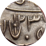 ¼ Rupee - Shah Alam II [Dulep Singh] – avers