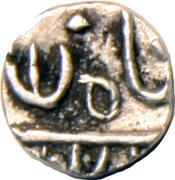 ⅛ Rupee - Shah Alam II (Partabgarh) – avers