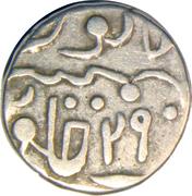 ½ Rupee - Sawant Singh (Partabgarh) – avers