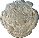 Drachm - Indo Sasanians (Pratihara-Pala supremacy) – avers