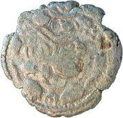 Drachm - Indo Sasanians (Pratihara-Pala supremacy) -  avers