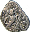 Drachm - Mihara Bhoja I (Gujara Pratiharas) – avers