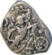 Drachm - Mihara Bhoja I (Gujara Pratiharas) -  avers