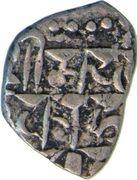 Drachm - Mihara Bhoja I (Gujara Pratiharas) – revers
