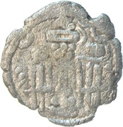 Drachm - Indo Sasanians (Pratihara-Pala supremacy) -  revers