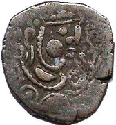 1 Drachm - Indo Sassanid – avers