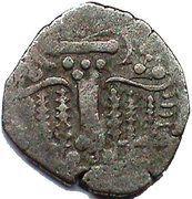 1 Drachm - Indo Sassanid -  revers