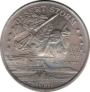 5 dollars - Desert Storm - lance missile – revers