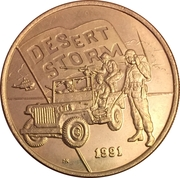 5 dollars - Leonard I (U.S. Jeep) – revers