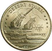 5 Dollars - Leonard I (U.S. Patriot Missile Batteries) – revers