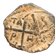 Follis with the Bust of Christ Nimbé Tancred 6th Type – revers