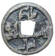 Semirech'e - Proto-Qarakhanid – avers