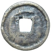 Semirech'e - Proto-Qarakhanid – revers