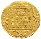 1 Ducat - Ferdinand II – revers