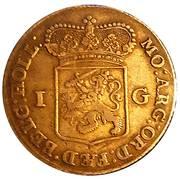 1 gulden / 20 stuivers – avers
